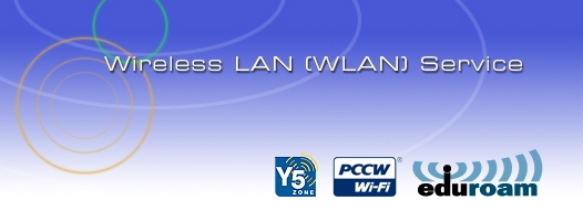 Wireless Lan Services : The OUHK Wireless Local Area Network (WLAN) Service is an extension of the campus network which spans across all of our campus and learning centres. The service is introduced in several selected locations as a pilot implementation. It will gradually be extended to other locations.
