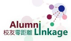alumni-linkage