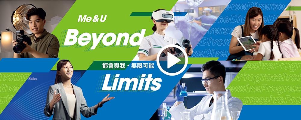 Me & U ‧ Beyond Limits