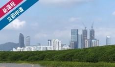 MSc Chinese Environmental Programme_SC
