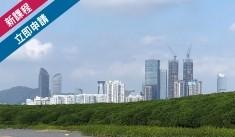 MSc Chinese Environmental Programme_TC