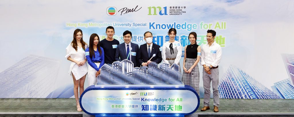 Knowledge for All - Press Conference 17.09.2021