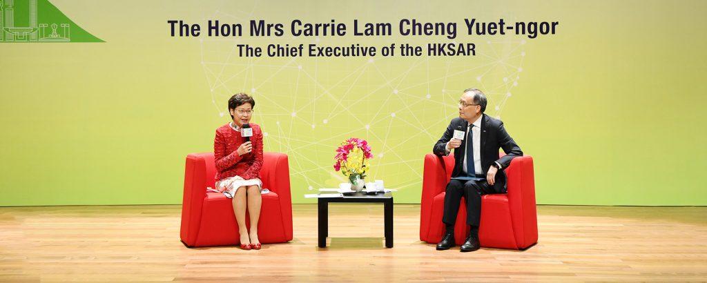 Talk of the Metropolis - Mrs Carrie Lam 10.09.2021