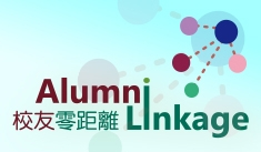 alumni-linkage-2021-07