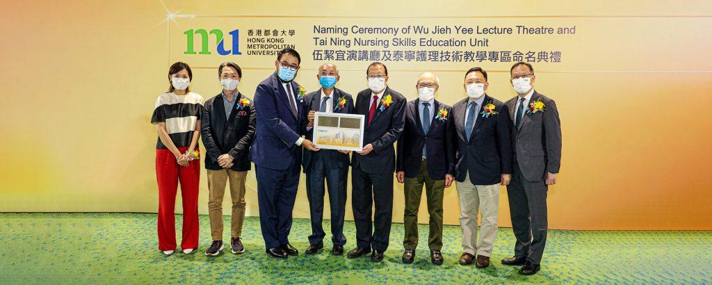Naming Ceremony of Wu Jieh Yee 11.10.2021 - TC