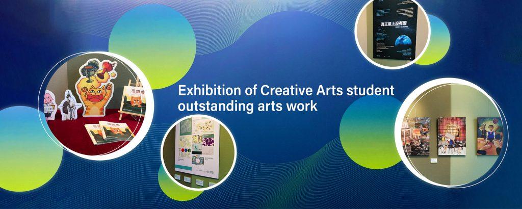 Exhibition of Creative Arts student outstanding arts work 08-31.10.2021