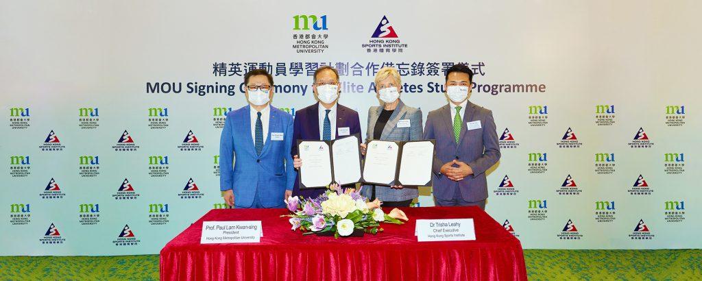 MOU with HKSI 25.10.2021 - TC