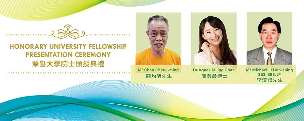 Honorary University Fellowship Presentation Ceremony 05.11.2021 - TC