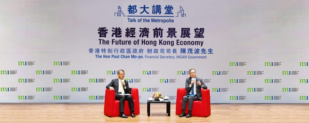 Talk of the Metropolis - The Hon Paul Chan 19.10.2021 - TC