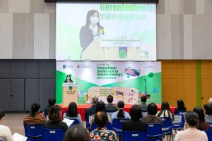 International Conference on Gerontechnology 2020 - Day 1