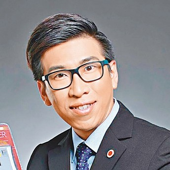 Alfred Ng Kwan-mo