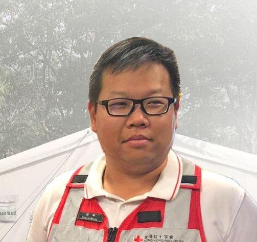 Brian Wong Kit