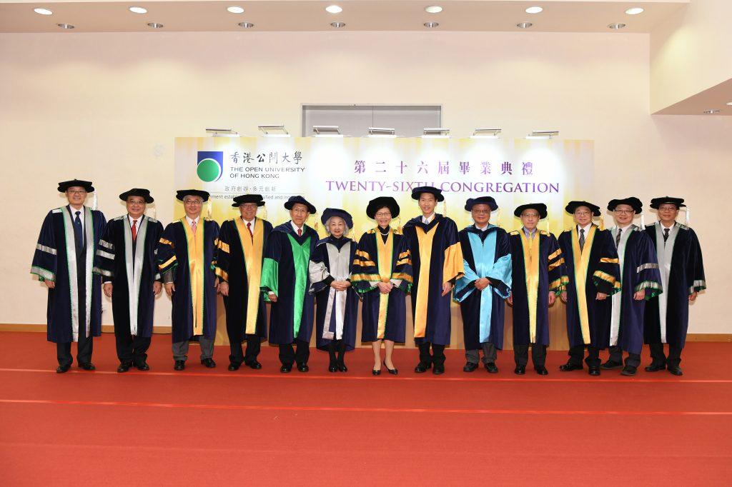 公开大学举行第二十六届毕业典礼