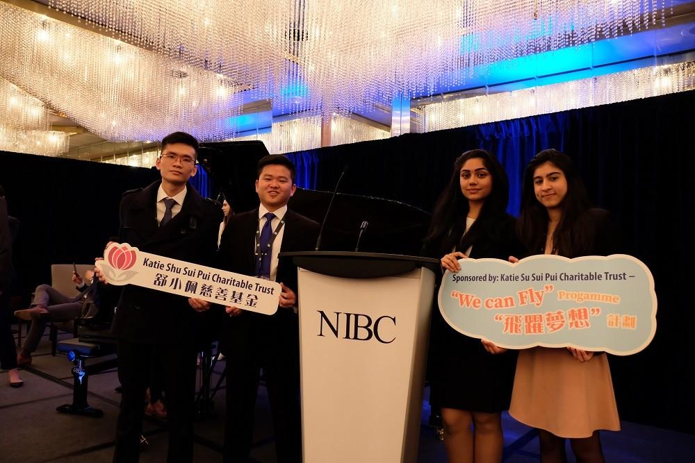 (from left to right): SHIU Ho Man (Finance Student), CHAN Ching Hsiang (Finance Student), KALATHIYA Simran Sanjaybhai (International Business Student), VASANDANI Nimisha Haresh (Financial Technology and Innovation Student)