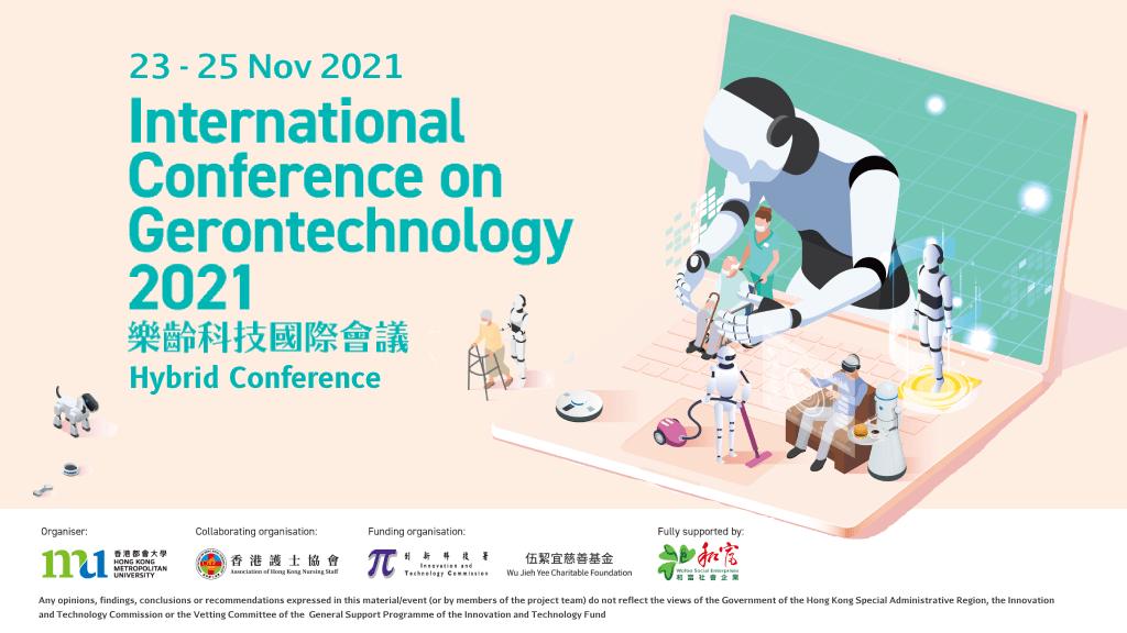 International Conference on Gerontechnology 2021